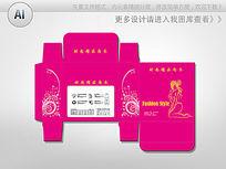 粉色女性内裤包装盒 AI