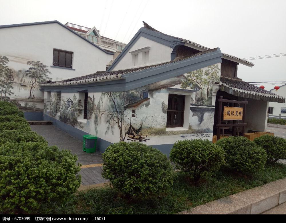 徽派建筑风格立面墙绘图片