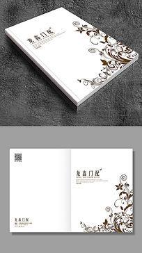 欧式白色门配画册封面设计