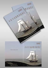 企业画册帆船封面设计