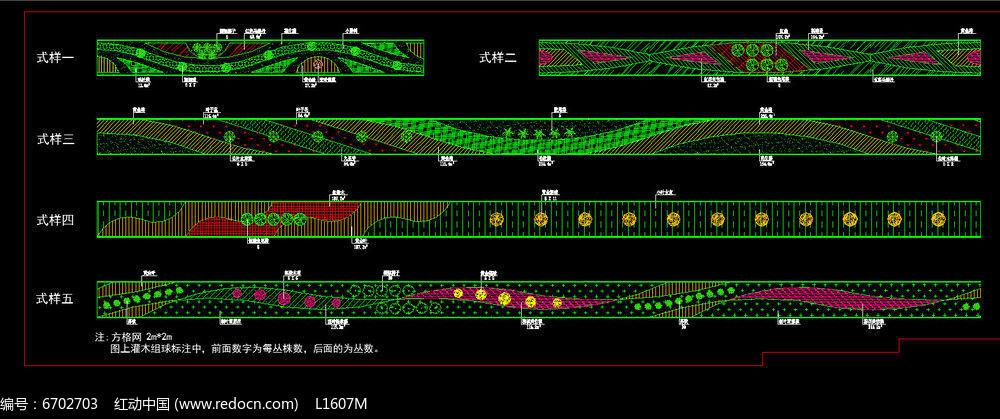 市政道路绿化大样图dwg素材下载 编号6702703 红动网
