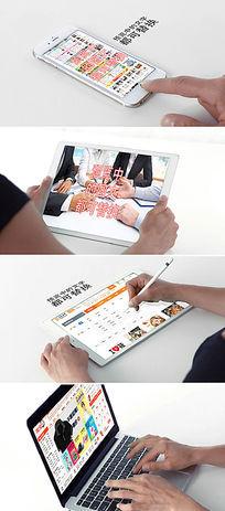 智能手机笔记本电脑平板触摸划屏视频ae模板