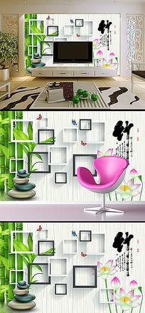 3D立体壁画清新竹子荷花电视背景墙