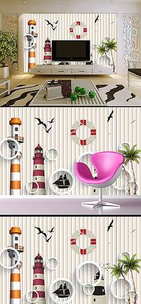 3D圆圈灯塔海鸟3D电视背景墙