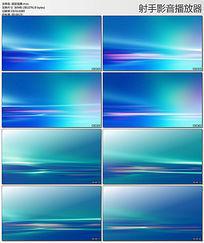 炫彩光影流动动态背景素材