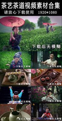 茶艺茶道中国精粹传统文化视频合集