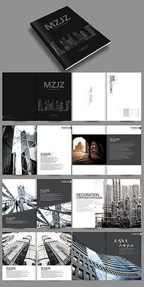 黑白创意建筑公司宣传画册模板下载