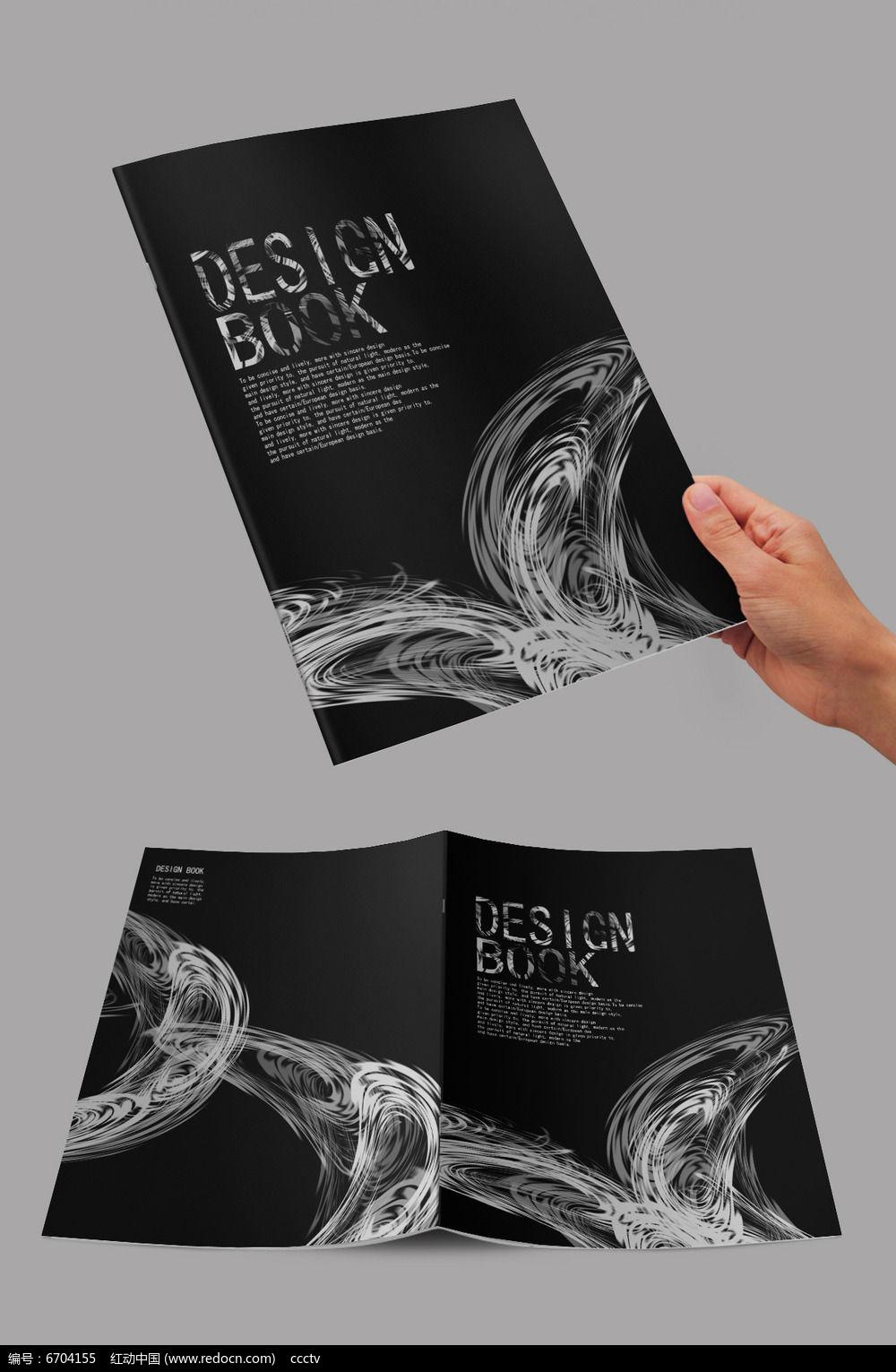 黑色酷炫封面设计图片