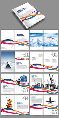 简约创意白色企业宣传画册模板下载