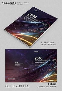 炫酷高档科技城市画册封面设计