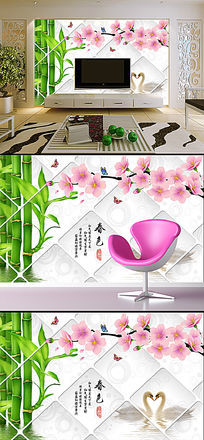 绿色桃花竹子倒影3D电视背景墙