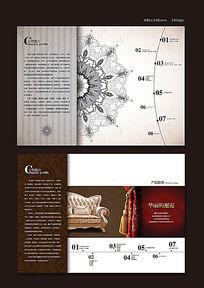门业欧式公司简介与目录版面设计
