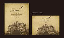 欧式古典画册扉页设计
