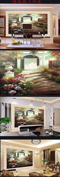 欧式花园电视背景墙