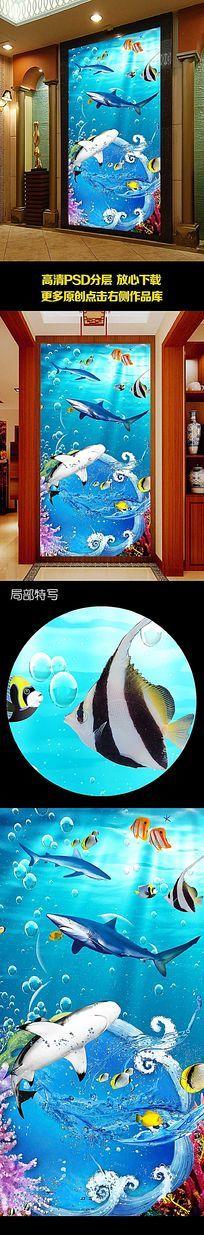 神秘海底世界玄关背景墙
