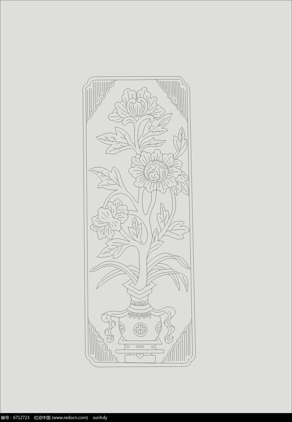 手绘花纹盆景线稿图片