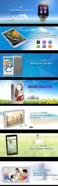 速卖通数码产品海报