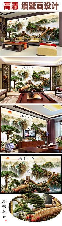 万里长城江山多娇巨福山水壁画