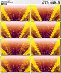 星光闪闪动态背景视频素材