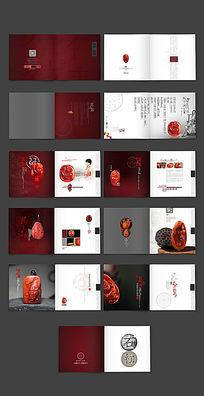 中国风南红宝石宣传画册设计