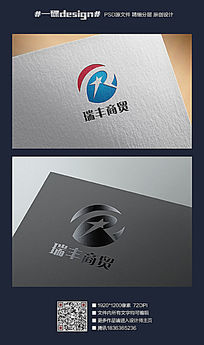 R字母商业logo CDR