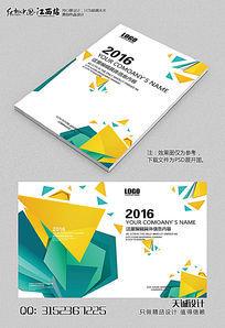 炫彩立体几何科技封面设计