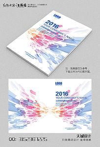 动感色彩斑斓封面设计