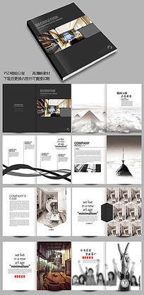 简约大气黑白色装饰公司宣传画册模板下载