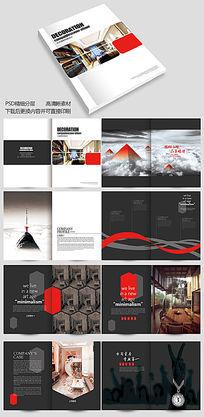 简约大气室内装饰公司宣传画册模板下载