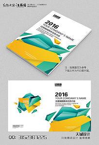 立体几何科技画册封面设计