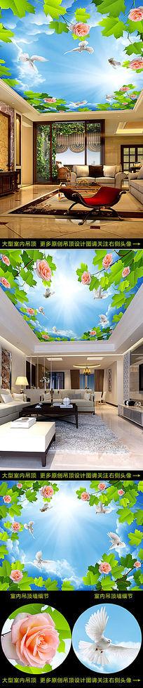 室内蓝天吊顶壁画
