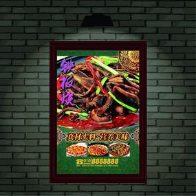 铁板鲈鱼海报设计