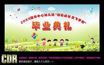 幼儿园毕业海报背景cdr