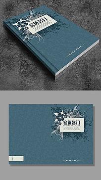 大气高档画册封面设计