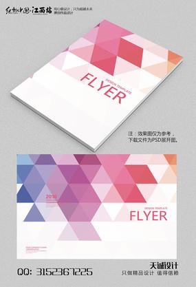 简约抽象产品画册封面设计 PSD