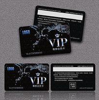黑色高档水花VIP会员卡卡片