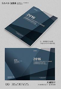 黑色高端产品画册封面设计