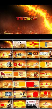 火焰视频片头公司简介企业文化ppt模板