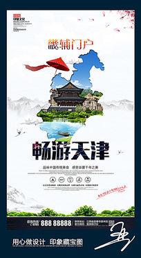 简洁天津旅游地图创意海报图片