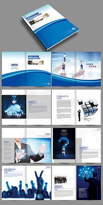 简约大气蓝色企业宣传画册设计