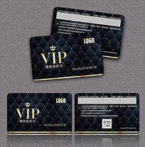 蓝色高贵皇冠VIP会员卡卡片