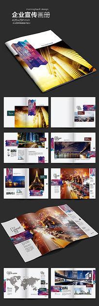 时尚中国风企业画册版式设计