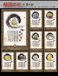 学校文化汉字的由来展板设计