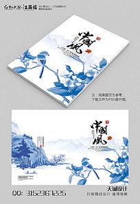 中国风水墨花鸟画册封面设计