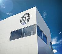 公司外墙大型LOGO标志展示样机 PSD