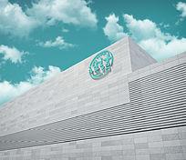 公司外墙大型企业LOGO标志展示样机