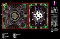 广场设计图 dwg