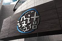 黑理石公司外墙大型企业LOGO标志展示样机