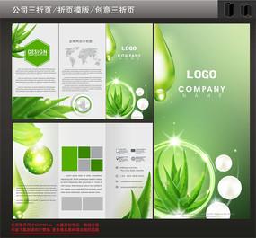 化妆品三折页应用论平面设计的设计图片