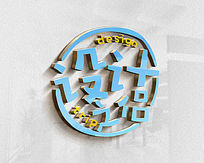 立体3D经典大气LOGO标志展示样机